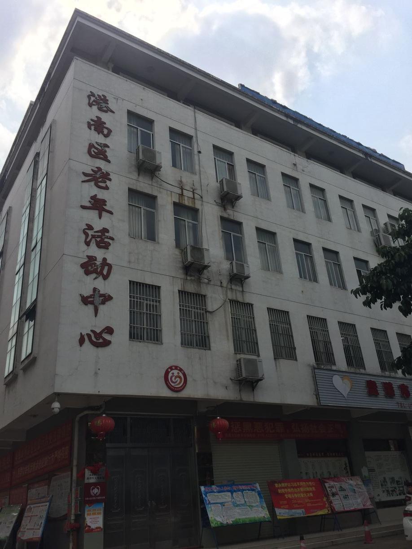 港南民政局.jpg