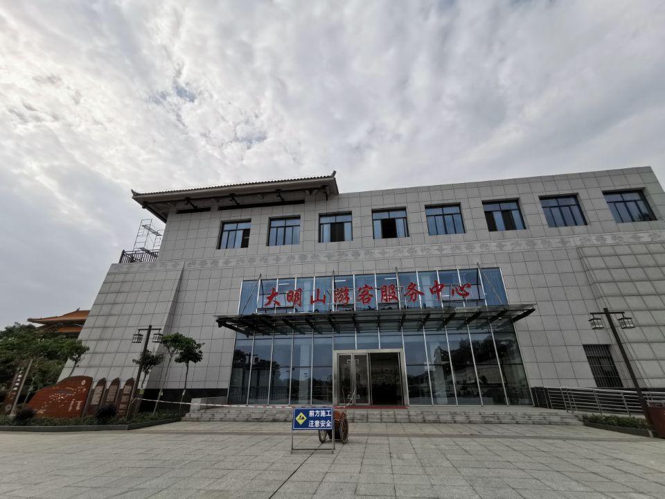 ballbet贝博网站大明山国家级自然保护区管理局.jpg