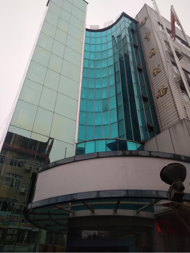 柳州县地税局.png
