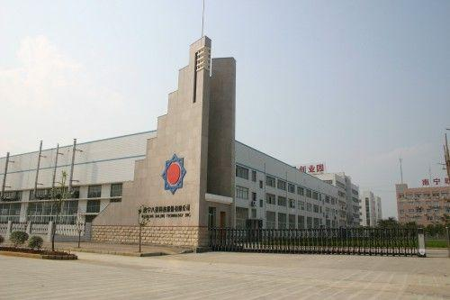 南宁八菱科技股份有限公司.jpg